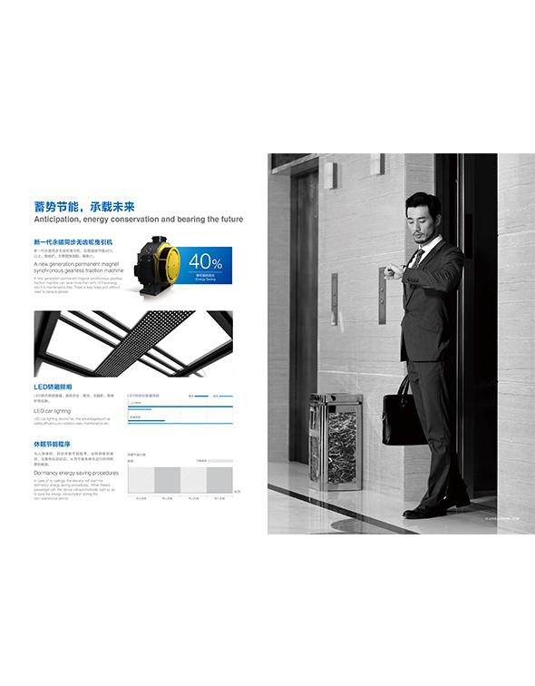贵州无机房乘客电梯销售