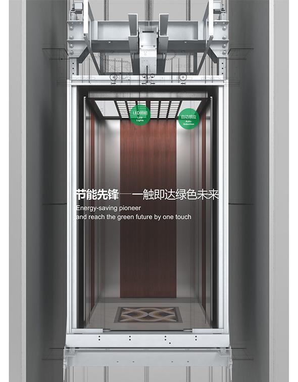无机房乘客电梯