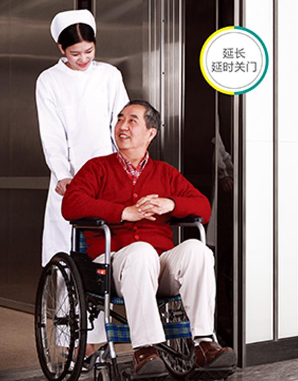 贵州医用电梯公司
