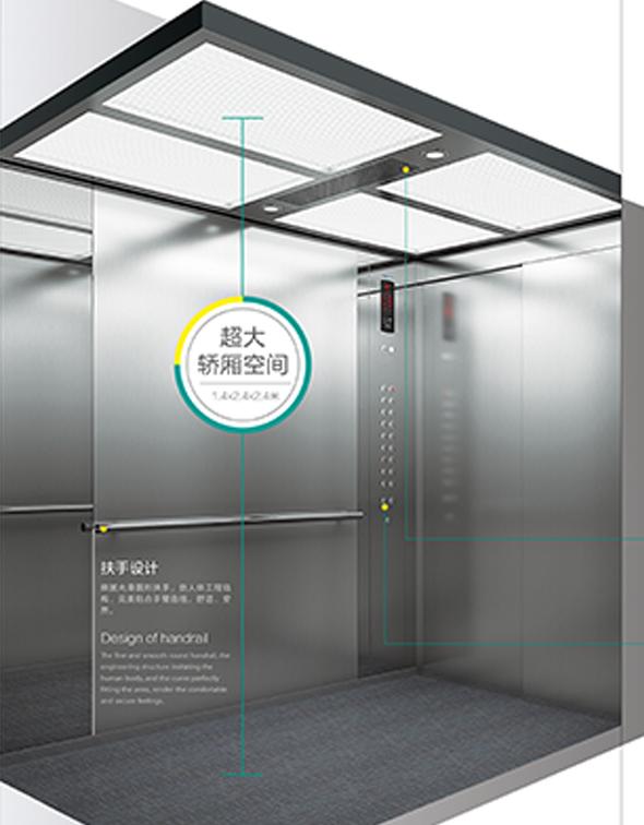 贵阳医用电梯