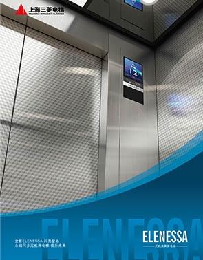 遵义三菱电梯销售