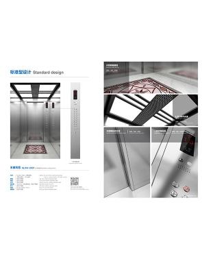 六盘水无机房乘客电梯销售公司