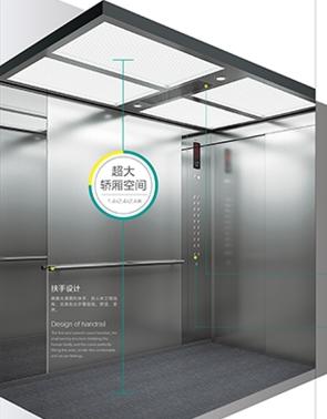 贵州医用电梯安装
